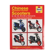 Haynes Repair Manual (Chinese, Taiwanese, Paperback)