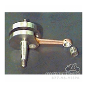 Crankshaft (Small Frame Vespa)S