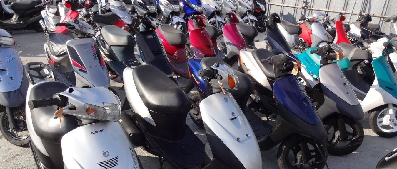 Used Scooter Dealership